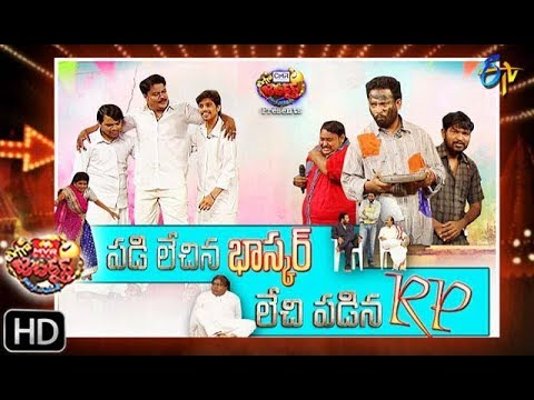Extra Jabardasth| 29th March 2019  | Full Episode | ETV Telugu