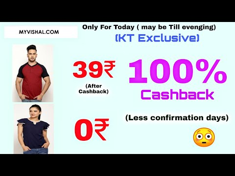 {Hurry} 100% Cashback on Myvishal l Free Clothing Deals l  Free Shopping Deals l