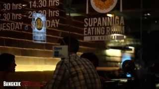 Supanniga Authentic Thai Restaurant Bangkok Nightlife
