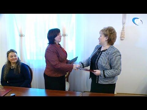 Областная Дума и региональное управление Министерства юстиции подписали соглашение о сотрудничестве