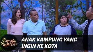 Video Sule Anak Desa yang Ingin ke Kota MP3, 3GP, MP4, WEBM, AVI, FLV Desember 2017