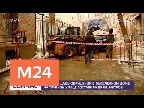 Движение на Трубной улице откроют во второй половине дня - Москва 24
