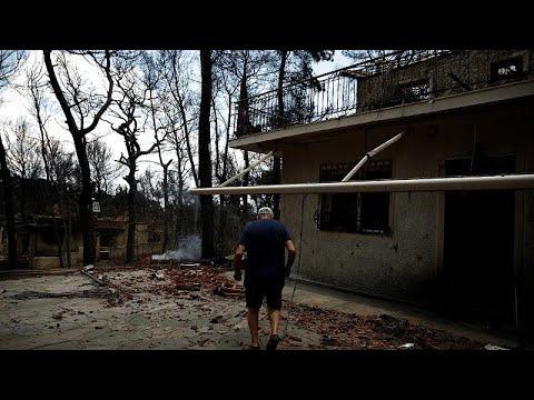 Στους 90 οι νεκροί από τη φονική πυρκαγιά στο Μάτι