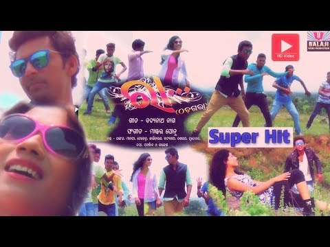 Video Raa (Pankaj Jaal) New Sambalpuri Video Song || Shri Balaji Videos Production||B Ganesh download in MP3, 3GP, MP4, WEBM, AVI, FLV January 2017