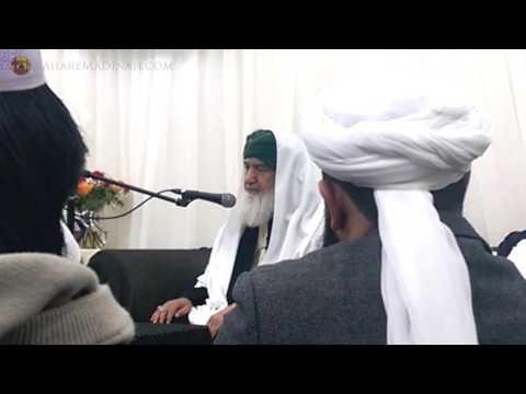 Faizan-e-Islam – Walthamstow, London – 25th March 2016