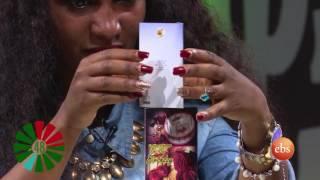 Ye Afta Chewata Season 2 - EP 12