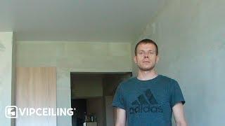 Бесшовный потолок 16 м<sup>2</sup>
