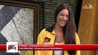 UNDERGROUND επεισόδιο 8/11/2016