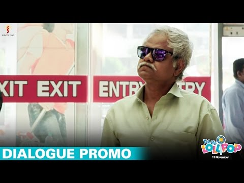 Yeh Hai Lollipop | Dialogue Promo 3 | Sanjay Mishra | November 11
