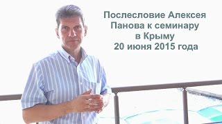 Медицинская деятельность по российскому законодательству