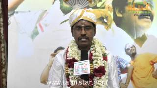 Pavalan Rajesh Speaks at Azhagan Murugan Movie Audio Launch