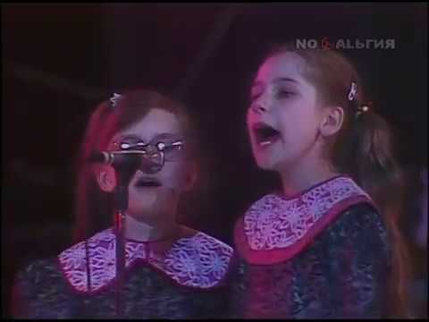 Раймонд Паулс и Кукушечка - Алфавит (1988)