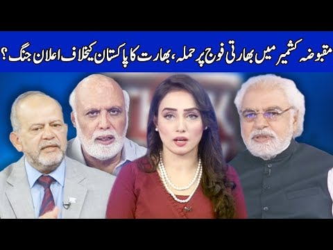 Think Tank With Syeda Ayesha Naaz | 15 February 2019 | Dunya News