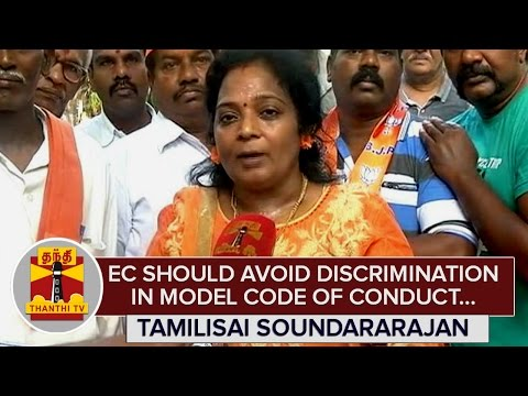 Election-Commission-should-Avoid-Discrimination-in-Model-Code-of-Conduct--Tamilisai-Soundararajan