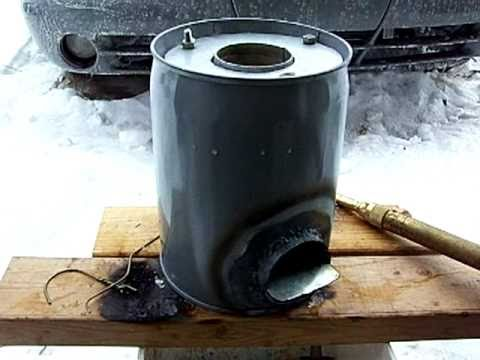 a rocket stove  out of 1 gal can