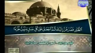 HD الجزء 3 الربعين 1 و 2 : الشيخ محمد السيد ضيف