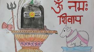 Draw Shivlinga, Trishul, Damru , Nandi, Mahashivratri special for kids step by step. Tags: Maha Shivratri Shivling Drawing for kids, maha shivaratri poster f...