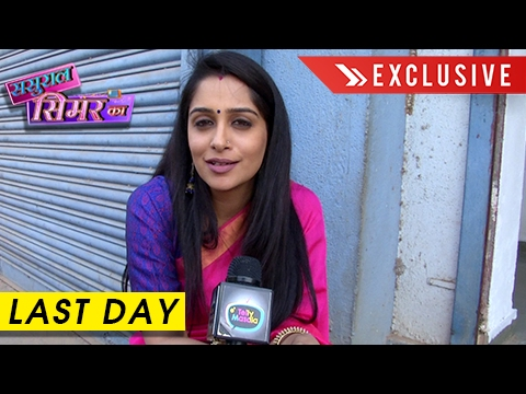 LAST DAY of Simar On Set |ससुराल स�