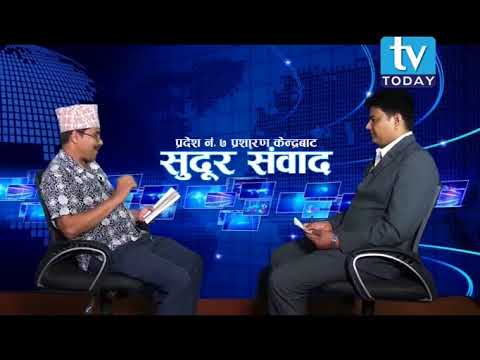 (Tulasi Prasad Pandit  Talk Show On TV Today Television with Rajendra Bist - Duration: 24 minutes.)