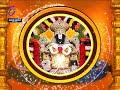 Sri Venkateswara Suprabhatam | Thamasomajyotirgamaya | 17th February 2018 | ETV Andhra Pradesh - Video