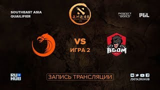 TNC vs Boom-ID, DAC SEA Qualifier, game 2 [Lex, 4ce]