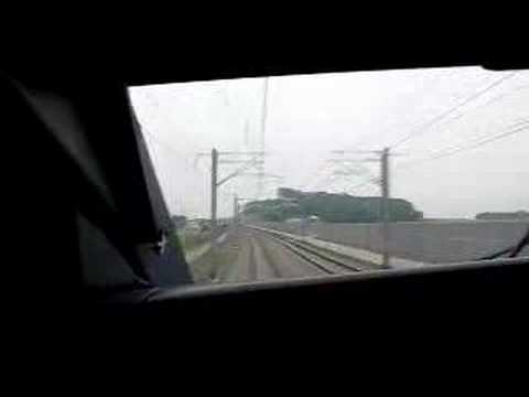 TGV THALYS ( on board )