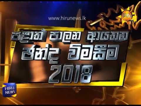 Ballot boxes reaching polling centres