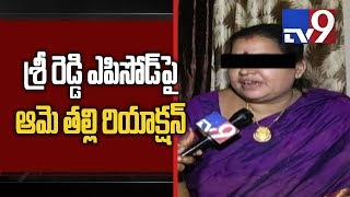 Video Does Sri Reddy's mother support her fight? || Tollywood Casting Couch - TV9 MP3, 3GP, MP4, WEBM, AVI, FLV Desember 2018