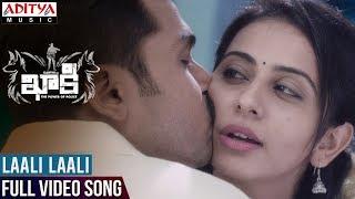 Laali Laali Full Video Song || Khakee Video Songs || Karthi, Rakul Preet || Ghibran