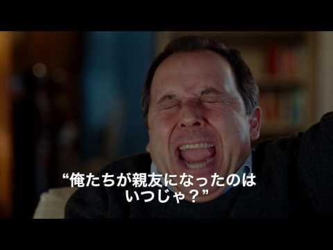 『ぼくと魔法の言葉たち』【5/20~】