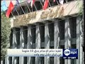تنفيذ حكم الإعدام بحق 40 متهما في إيران خلال يوم واحد
