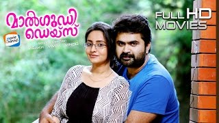 Video Malgudi Days Malayalam Movie | Latest Malayalam Full HD Movie | Anoop Menon | Bhavana MP3, 3GP, MP4, WEBM, AVI, FLV Mei 2018