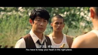 Nonton 《KANO》六分鐘故事預告 Film Subtitle Indonesia Streaming Movie Download