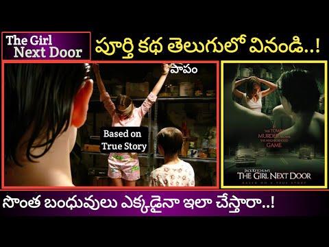 The Girl Next Door movie story explained in Telugu l FactsMarket