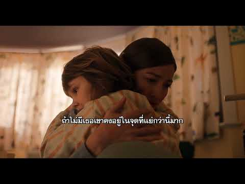 Goodbye Christopher Robin - Christopher And Olive Featurette (ซับไทย)