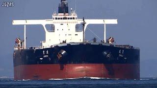 Video [巨大船] ONGA 遠賀 Ore carrier 鉱石運搬船 日本郵船 関門海峡 2015-AUG MP3, 3GP, MP4, WEBM, AVI, FLV Oktober 2018