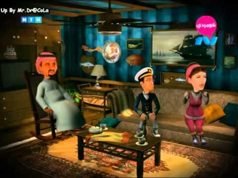 القبطان عزوز ● الموسم3 ● رمضان2011 ● حلقة30