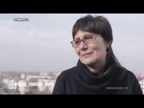 """Оксана Данилова, вірш Олени Теліги """"Hе треба слів! Хай буде тільки діло!"""" [ВІДЕО]"""