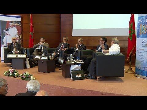 ندوة حول قانون تفعيل الطابع الرسمي للأمازيغية