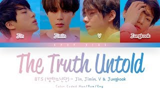 Video BTS (방탄소년단) - Undelivered Truth (전하지 못한 진심) (Feat. Steve Aoki)  (Color Coded Lyrics Han/Rom/Eng) MP3, 3GP, MP4, WEBM, AVI, FLV Maret 2019
