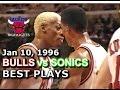 Jan 10 1996 Bulls Vs Sonics Highlights