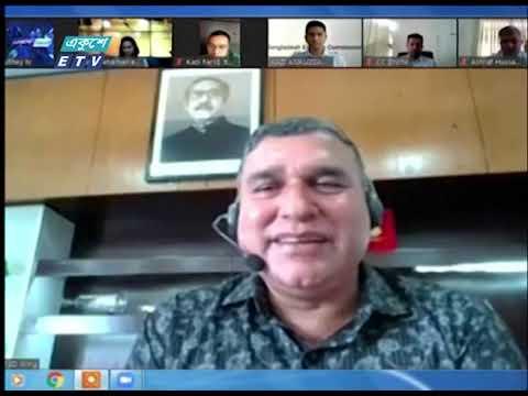 07 Pm News || সন্ধ্যা ০৭টার সংবাদ | 24 September 2020 || ETV News