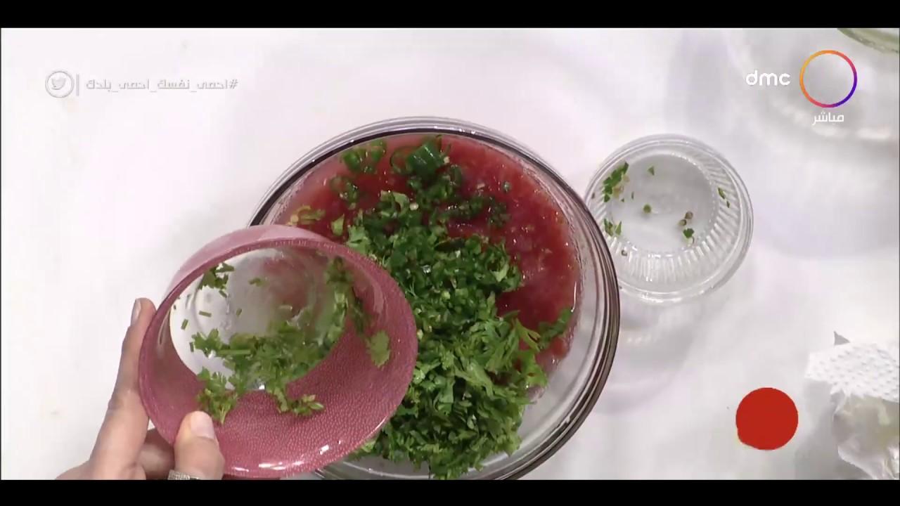 """مطبخ الهوانم - صوص الدقوز على طريقة الشيف """"جيلان عاطف"""""""