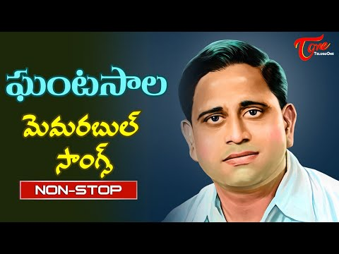 Veteran Singer Ghantasala Memorable hits | Telugu Evergreen Video Songs Jukebox | Old Telugu Songs
