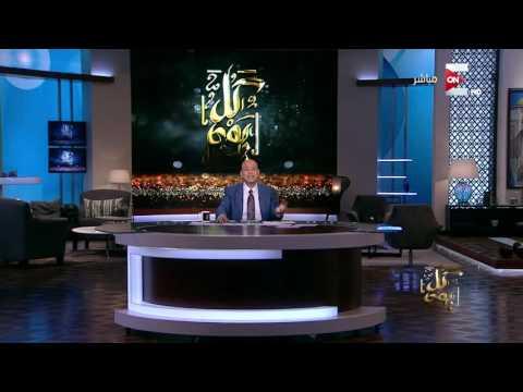 """عمرو أديب: """"اللي يتلسع من يناير ينفخ في نوفمبر"""""""