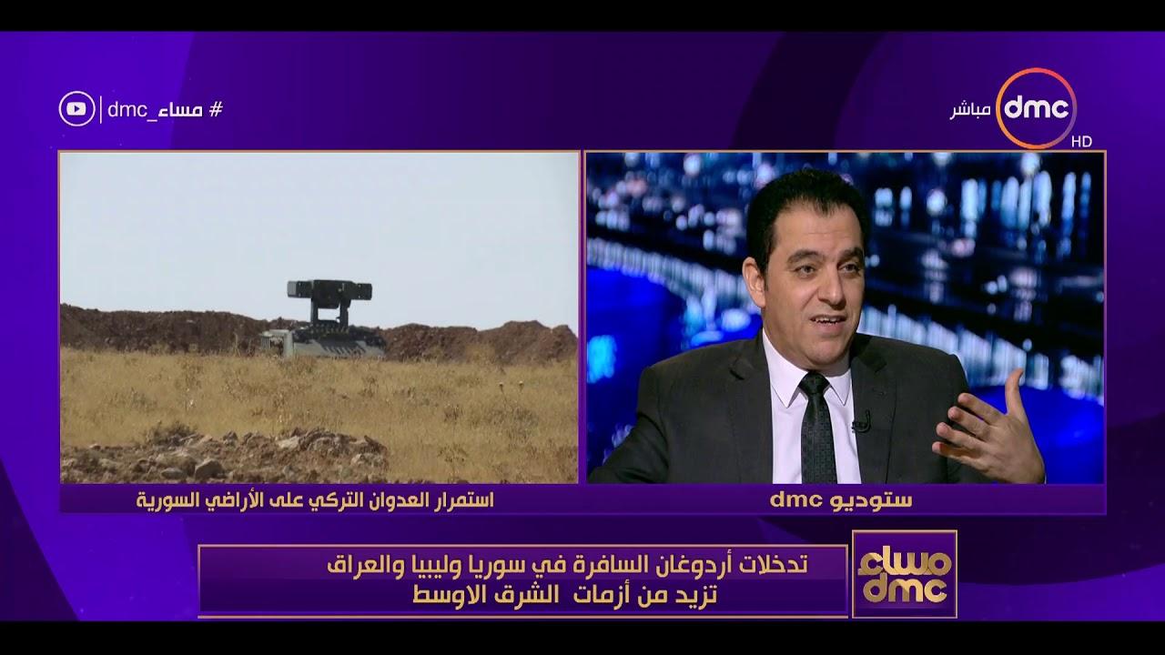 مساء dmc - محمد جمعة : النجاح في امكانية السيطرة علي داعش مسئلة ضئيلة للغاية