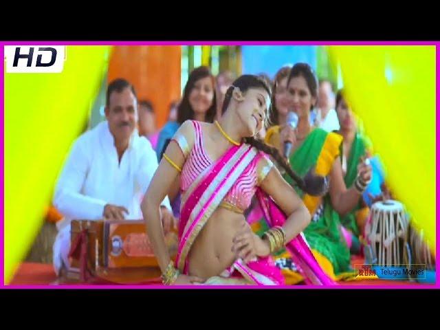 Pokiri Songs MP3 Free Online - Hungama