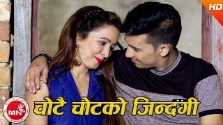 Chotai Chot Ko Jindagi - Raja Rajendra Dhanadi & Sushila Malla