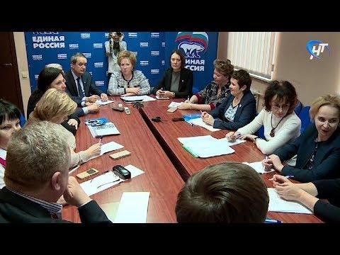 В региональном исполкоме «Единой России» обсудили строительство школы в Псковском районе