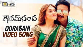 Goutham Nanda Movie Songs are out. Basti Dorasani Video Song is here. #GouthamNanda #GauthamNanda Movie Stars Gopichand, Catherine Tresa, Hansika in Lead Roles, directed by Sampath Nandi, produced by J Bhagavan and J Pulla Rao on Sri Balaji Cine Media banner. Music composed by SS Thaman.Filmy Focus is your one stop shop for #TeluguMovieNews. Come engage with the latest movie updates, videos, movie gossip and more. -------------------------------------------------------------------Click here to Play: https://goo.gl/lAoXEHAndroid App: https://goo.gl/Cki2pKiTunes App: https://goo.gl/gzxxW7-------------------------------------------------------------------For more updates about Tollywood:☛ Visit our Official website: http://filmyfocus.com/☛ Visit our infotainment partner : http://Wirally.com☛ Subscribe to our Youtube Channel - http://goo.gl/z5qwPVEnjoy and stay connected with us!!☛ Like us: https://www.facebook.com/FilmyFocus☛Follow us : http://www.twitter.com/FilmyFocus☛ Follow us : https://www.instagram.com/filmyfocus☛ Circle us : http://goo.gl/IH0oCE